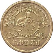 "100 Hryvnias - History Store ""Blocha"" – obverse"