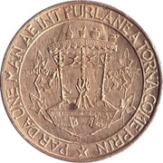 Token - Earthquake in Friuli 1976 – reverse