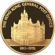 Token - The Hong Kong Gold Seal Collection (The Hong Kong General Post Office) – obverse