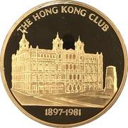 Token - The Hong Kong Gold Seal Collection (The Hong Kong Club) – obverse
