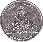 Game Token - Alpha Oriental (Gouki) – reverse