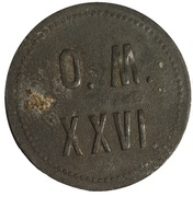 50 Pfennig - 26th Magdeburg Infantry Regiment – obverse