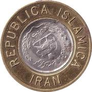 Token - Republica Islamica Iran – obverse