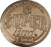 Token - Budweiser NFL Super Bud (Super bowl VII - Miami Dolphins vs Washington Redskins - 1973) – reverse