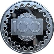 100 Pesos - Manila Bay Casino – reverse