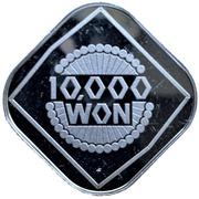 10 000 Won - Casino Continental Seoul Korea – reverse