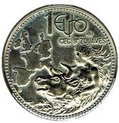 1 Euro - CEC 9° Zouaves (Charlemont - Givet) – obverse