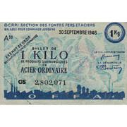 1 Kilo (Acier Ordinaire) – obverse