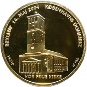 Token - Wedding of Crown Prince Frederik and Crown Prince Mary – reverse