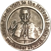 Token - Papal Visit to the National Shrine – obverse