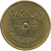 Pokémon Battle Coin (#146 Moltres) – reverse