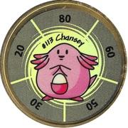 Pokémon Battle Coin (#113 Chansey) – obverse