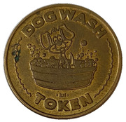 1 Dollar Dog Wash Token - Hachey's Truck & Car Wash – obverse