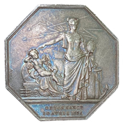 "Token - Maritime insurance ""Sécurité"" – obverse"