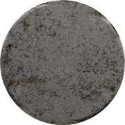 Blank Token (Aluminium; without rim; 26 mm) – obverse