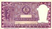 5 RUPEES - KHADI HUNDI – reverse