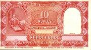 10 RUPEES - KHADI HUNDI – reverse