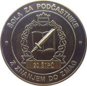 Token - Slovenska vojska (Šola za podčastnike, 20 ŠTPČ) – obverse