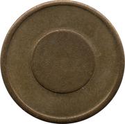 Blank Token (44 beads; 21 mm) – reverse