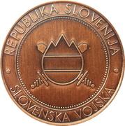 Token - Slovenska vojska (Maribor) – reverse