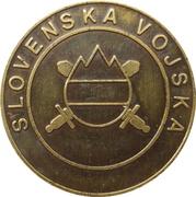 Token - Slovenska vojska (Športna enota) – reverse