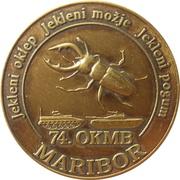 Token - Slovenska vojska (74. OKMB) – obverse