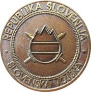 Token - Slovenska vojska (157. logistični polk) – reverse