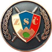 Token - Slovenska vojska (ZSČ OZ Ormož) – obverse