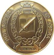 Token - Slovenska vojska (Šola za podčastnike, XI. generacija) – obverse