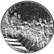 Token - Otto v. Bismarck – reverse