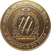 Token - Slovenska vojska (Poveljniško štabna šola, 11. štabno šolanje) – obverse