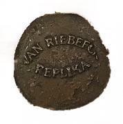 Token - Van Riebeeck Coffee replica (Stuiwer 1783) – reverse