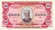 1,000 Ural Francs / 1,000 Frankov – obverse