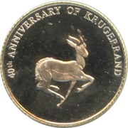Token - 40th Anniversary of Krugerrand – reverse
