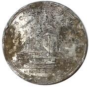 Michigan Dollar - World's Columbian Exposition – obverse