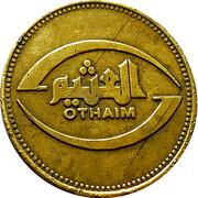 Token - Othaim – obverse