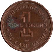 1 Ride Token - El centro TO/A Calexico (Shuttle Inc) – reverse