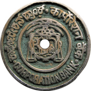Token - Corporation Bank – obverse