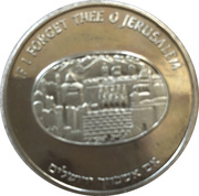 Token - If I forget thee O Jerusalem (Outstanding subscriber) – obverse