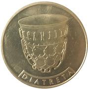 Token - Heritage of Montenegro  (Diatreta) – obverse