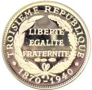 Token - Présidents de la République Française (Deschanel) – reverse