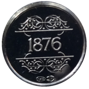 Token - 1830-1980 (1876) – reverse