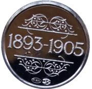 Token - 1830-1980 (1893-1905 C. Meunier) – reverse
