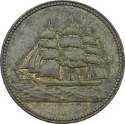 Token - Keir, Dundas & Co. (Ship type; Kings Street, Kandy) – reverse