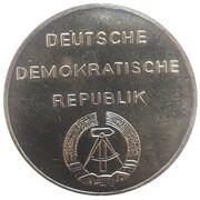 Medal - Magdeburg – reverse