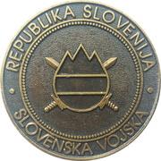 Token - Slovenska vojska (17. BVP) – reverse