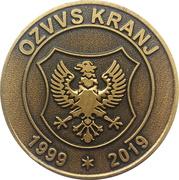 Token - Slovenska vojska (OZVVS KRANJ) – obverse