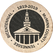 Wooden Nickel - Choate Printing, McMinn County  Bicentennial – obverse