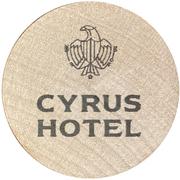 Wooden Nickel - Cyrus Hotel – reverse