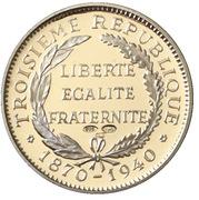 Token - Présidents de la République Française (Millerand) – reverse